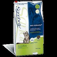 Sanabelle (Санабель) NO GRAIN - корм для кошек с чувствительным пищеварением или склонных к аллергии, 2кг