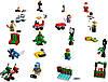 LEGO 60099 City Різдвяний календар (Lego City 60099 Адвент календарь LEGO Advent Calendar), фото 4