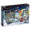 LEGO 60099 City Різдвяний календар (Lego City 60099 Адвент календарь LEGO Advent Calendar), фото 2