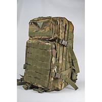 Рюкзак камуфльований багатоцільовий 35 л. мультикам