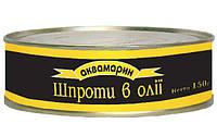 Шпроты в масле ТМ Аквамарин 150 гр