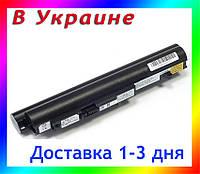 Батарея IBM, Lenovo IdeaPad  S10-2 , 5200mAh, 10.8v-11.1v