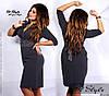 Платье женское арт 28221/313-41, фото 2