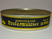 Шпроты в масле ТМ Прибалтийское золото 160 гр