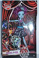 Кукла Ardana Girl с аксессуарами