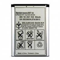 Аккумулятор SonyEricsson BST-33