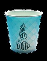 Бумажные стаканчики для кофе 110 мл