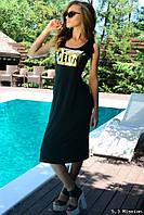 Длинное черное платье , размера 42-44, 46-48.