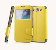 Yoobao Fashion leather case for Samsung i9150 Galaxy Mega 5,8, yellow (LCSAMI9150-FYL)