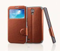 Yoobao Fashion leather case for Samsung i9200 Galaxy Mega 6,3, coffee (LCSAMI9200-FCF)