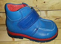 Ортопедические ботиночки Таши-орто размеры 21-23