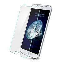 Защитное стекло для Samsung A510с закругленными краями Veron