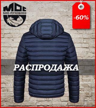 Куртка Moc с удобными карманами, фото 2