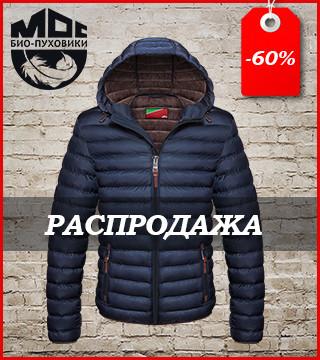 Куртка Moc с удобными карманами