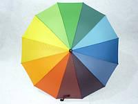 Зонт-трость, полуавтомат, радуга 33_1_44