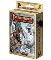 Следопыт карточная игра 5: Грехи спасителей (Pathfinder Adventure Card Game Sins of the Saviors Adventure Deck) настольная игра