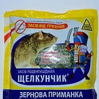 Щелкунчик 200 гр. зерно