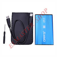"""Внешний USB 3.0 карман ORAS для 2.5"""" жесткого диска, SATA"""