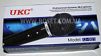 Микрофон проводной - Professional Dynamic Microphone UKC U-901