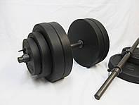 Гантели разборные 2 шт по 28 кг, гриф 25 Ø длина 52 см.