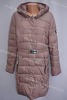 Молодежная женская зимняя куртка стиль 2016/2017 бежевая большие размеры
