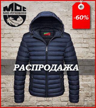 Куртка модная для мужчин, фото 2