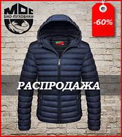 Куртка модная для мужчин