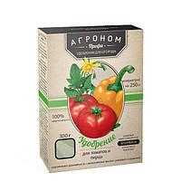 """""""Агроном Профи"""" Удобрение для томатов и перца 300г"""