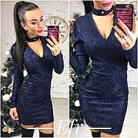 Классное  темно-синее   гипюровое платье, сзади молния. Арт-8667/70