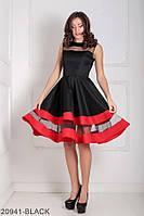 Платье Valentine (20941)