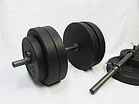 Гантели разборные 2 шт по 25 кг, гриф 25 Ø длина 52 см.