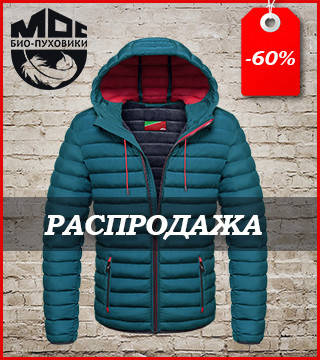 Куртка Moc фирменная, фото 2