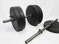 Гантели разборные 2 шт по 20 кг, гриф 25 Ø длина 52 см.