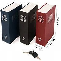 Книга- сейф Английский словарь
