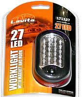 Переноска светодиодная, 27LED,питание ОТ 3 ААА батарей(нет), магнит, крючек (пр-во LAVITA)
