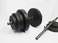 Гантели разборные 2 шт по 23 кг, гриф 25 Ø длина 52 см.