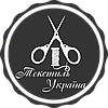 """""""Текстиль Украина"""" интернет-магазин детских тканей"""