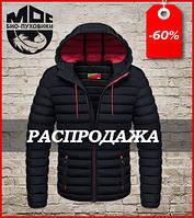 Пуховик фирменный Moc