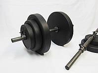 Гантели разборные 2 шт по 18 кг, гриф 25 Ø длина 52 см.