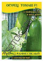 Семена огурца Томаш F1, самоопыляемые, 100г, фото 1