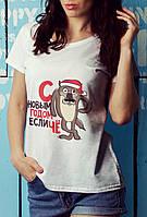 """Женская футболка """"С Новым годом если чё"""""""