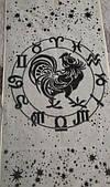 Махровое полотенце  лицевое 50*90 символ года Петух.