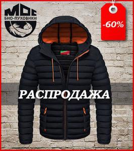 Куртка Moc утепленная