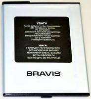 Аккумулятор Bravis Nova