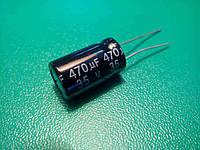 Конденсатор электролитических 470 мкФ 35 В (105°C) 470mkF 35v  , фото 1