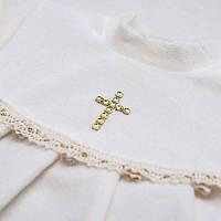 Крестильный костюм Марія для девочки Велюр Цвет белый, молочный рамер 80-86 Бетис