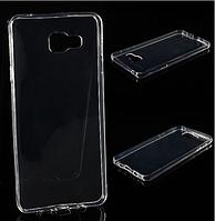 Чехол Ultrathin Series 0,33mm для Samsung A510F Galaxy A5 (2016)
