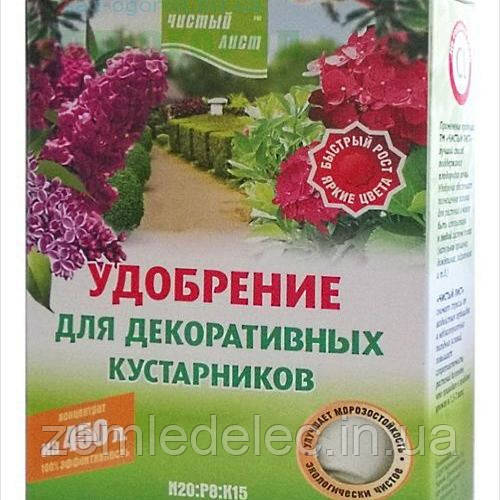 Удобрение Чистый лист кристал 300 гр. для Декоративных кустарников Kvitofor