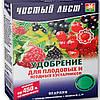 Удобрение Чистый лист кристал 300 гр. для Плодовых и Ягодных кустарников Kvitofor