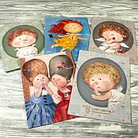 Поздравительные открытки, подарочные конверты для денег Гапчинская ТМ